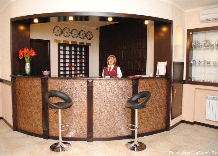 Ресепшн 'Люкс' гостиницы 'Талисман'*** в Северском