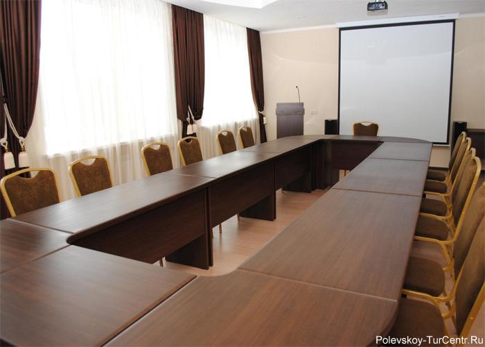 Конференц-зал в гостинице 'Талисман'*** в Северском